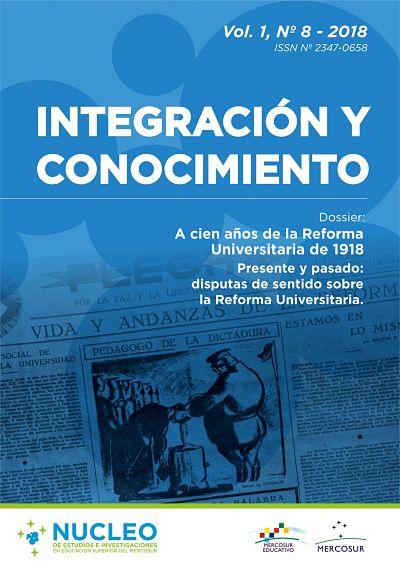 Ver Vol. 7 Núm. 1 (2018): Integración y Conocimiento