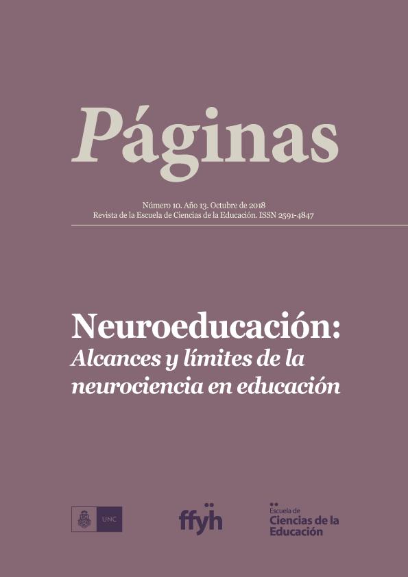 Ver Núm. 10 (13): Octubre 2018: Neuroeducación: Alcances y límites de la  neurociencia en educación
